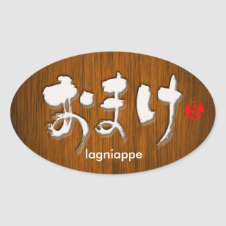 [Kana] lagniappe Oval Sticker