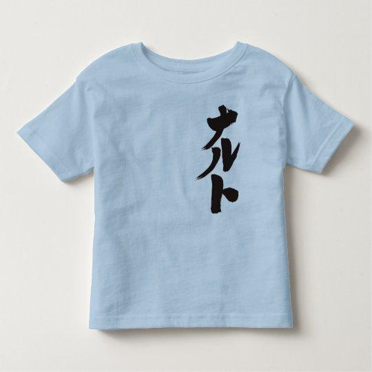 [Kana] Naruto Toddler T-shirt