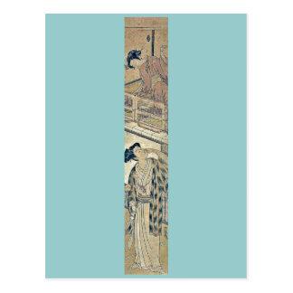 Kanadehon Chushingura by Isoda Koryusai Postcard