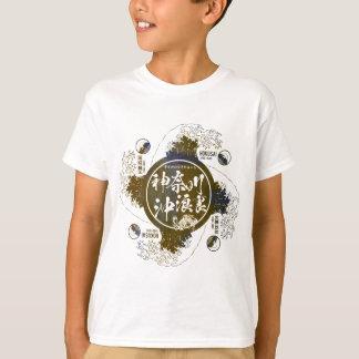 Kanagawa open sea 浪 reverse side T-Shirt