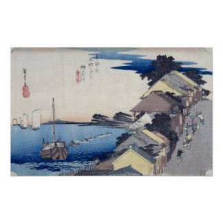 Kanagawa: View of the Ridge Print