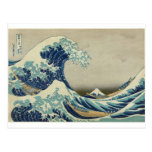 Kanagawa Wave by Katsushika Hokusai Post Card