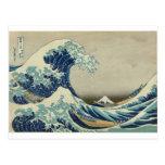 Kanagawa Wave by Katsushika Hokusai Postcard