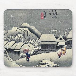Kanbara by Ando, Hiroshige Ukiyoe Mousepad