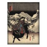 Kanbara (mujer japonesa que monta un toro) postal