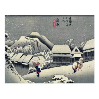 Kanbara por Ando, Hiroshige Ukiyoe Tarjeta Postal