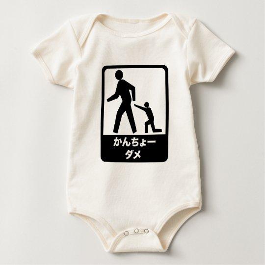 Kancho Dame Sign Baby Bodysuit