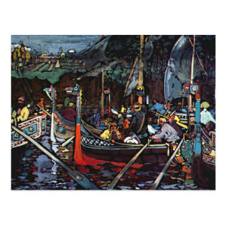 Kandinsky - canción de Volga Tarjeta Postal