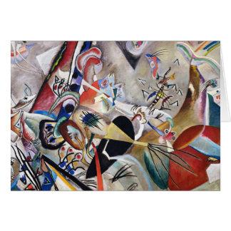 Kandinsky In Gray Greeting Card