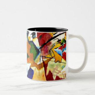 Kandinsky - pintura con el centro verde taza dos tonos