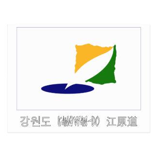 Kangwon-do Flag with Name Postcard
