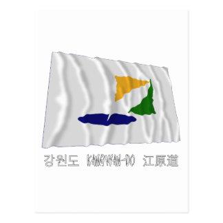 Kangwon-do Waving Flag with Name Postcard