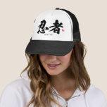 Kanji - 忍者, Ninja - Trucker Hat