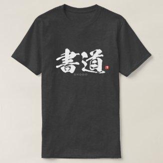 Kanji - 書道, Shodo - T-Shirt