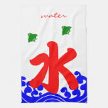 "kanji ""水"" in a koribata style キッチンタオル"