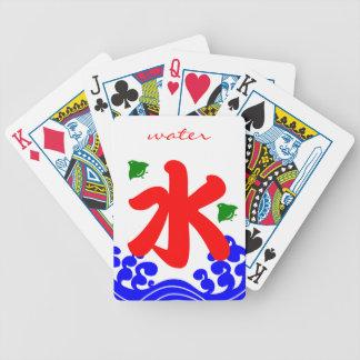 """kanji """"水"""" in a koribata style トランプ"""