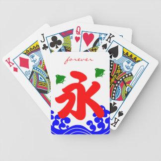 """kanji """"永"""" in a koribata style トランプ"""
