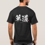 Kanji - 華道, kado - T-Shirt