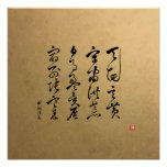 kanji - 1000 Character Classic No.3 - Poster
