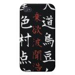Kanji 1,0 iPhone 4/4S fundas