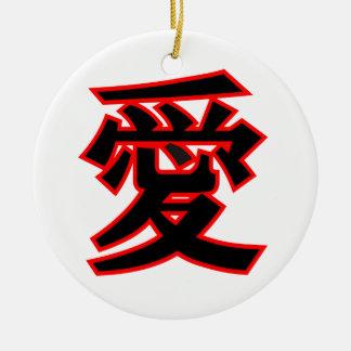 Kanji Ai Love Pendant door hanging ornament OS