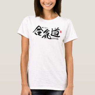Kanji - Aikido - T-Shirt