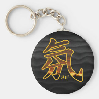 Kanji: Air - Keychain