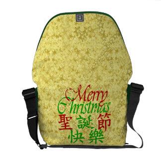 Kanji and English Messenger Bag
