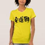 [Kanji] Andorra T-shirt in handwriting Kanji © Zangyo Ninja