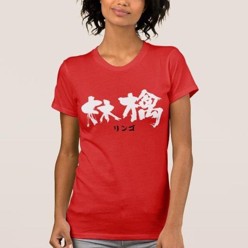 [Kanji] Apple T-Shirt