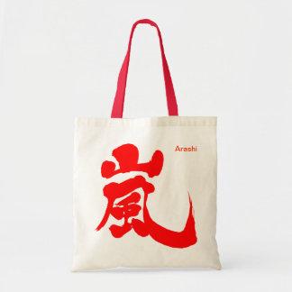 [Kanji] Arashi Canvas Bag