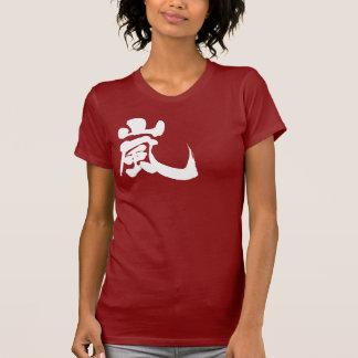[Kanji] Arashi Shirts