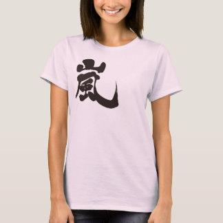 [Kanji] Arashi T-Shirt