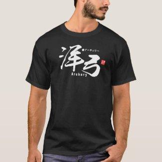 Kanji - Archery - T-Shirt