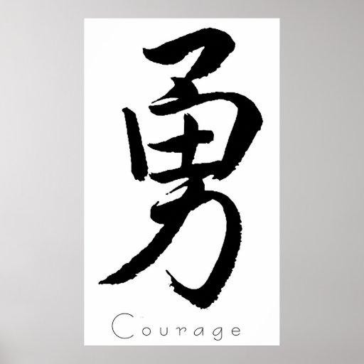 Kanji Art- Courage Poster