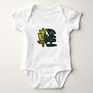 kanji art float baby bodysuit