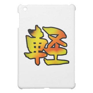 kanji art float iPad mini covers