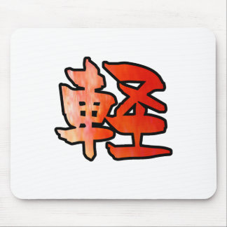 kanji art float mousepad