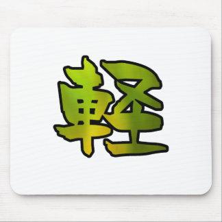 kanji art float mousepads