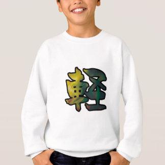 kanji art float sweatshirt