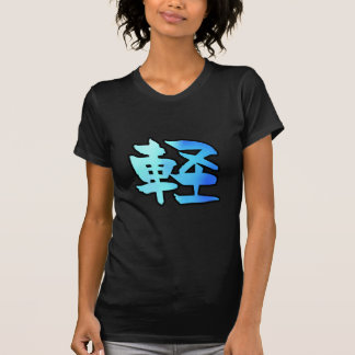 kanji art float tshirts