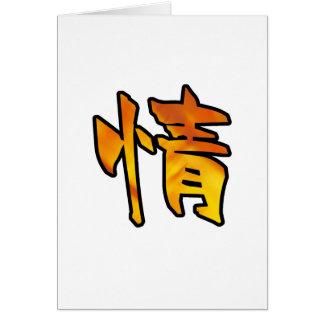 kanji art mercy greeting card