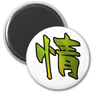 kanji art mercy magnet