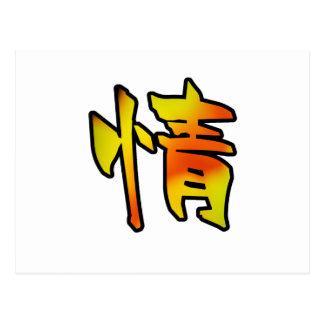 kanji art mercy postcard