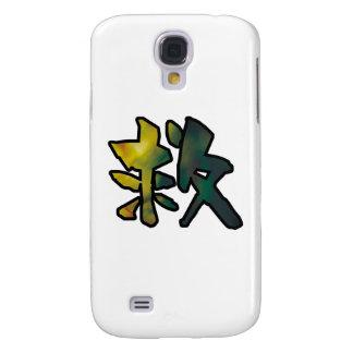 kanji art rescue samsung galaxy s4 cover