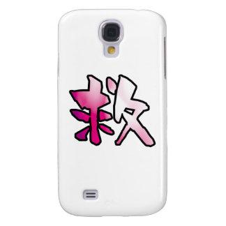 kanji art rescue galaxy s4 case