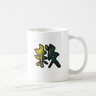 kanji art rescue coffee mug