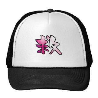kanji art rescue trucker hat