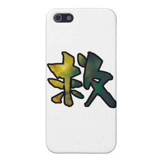 kanji art rescue iPhone 5 covers