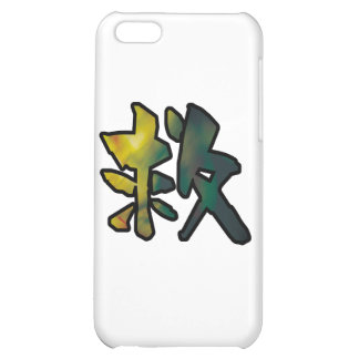 kanji art rescue iPhone 5C cases